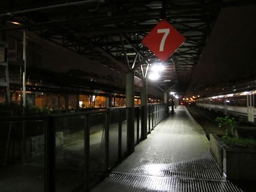 Estación de trenes del Humedal-Gijón