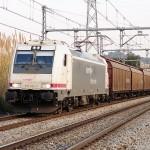 Locomotora Mercancias 253 (2)