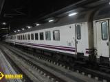 Tren Estrella