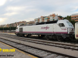 Maquina TrenHotel Granada