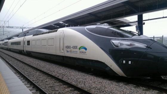 Hemu-430x