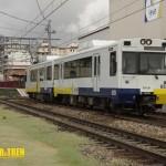 tren FEVE El Berron