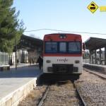 Anden estacion Cuenca
