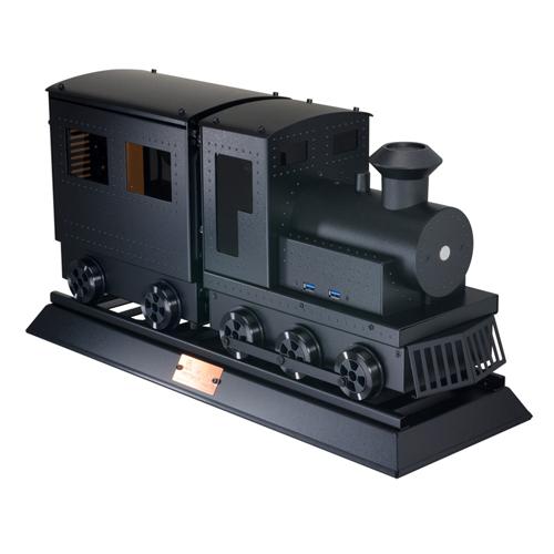 Máquina ordenador tren