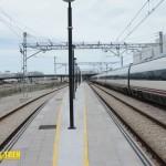 Estación Gijón