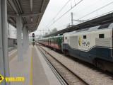Tren Expreso de la Robla