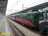 Tren de la Robla Gijon