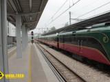 Tren turistico de la Robla