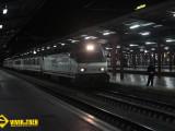 Tren Expreso Estrella Costa Brava