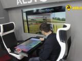 Alstom BcnRail